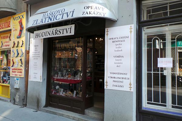 Prodejna Haškovo zlatnictví a hodinářství, Praha