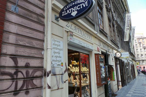 Prodejna Zlatnictví ARABESKA s.r.o., Praha