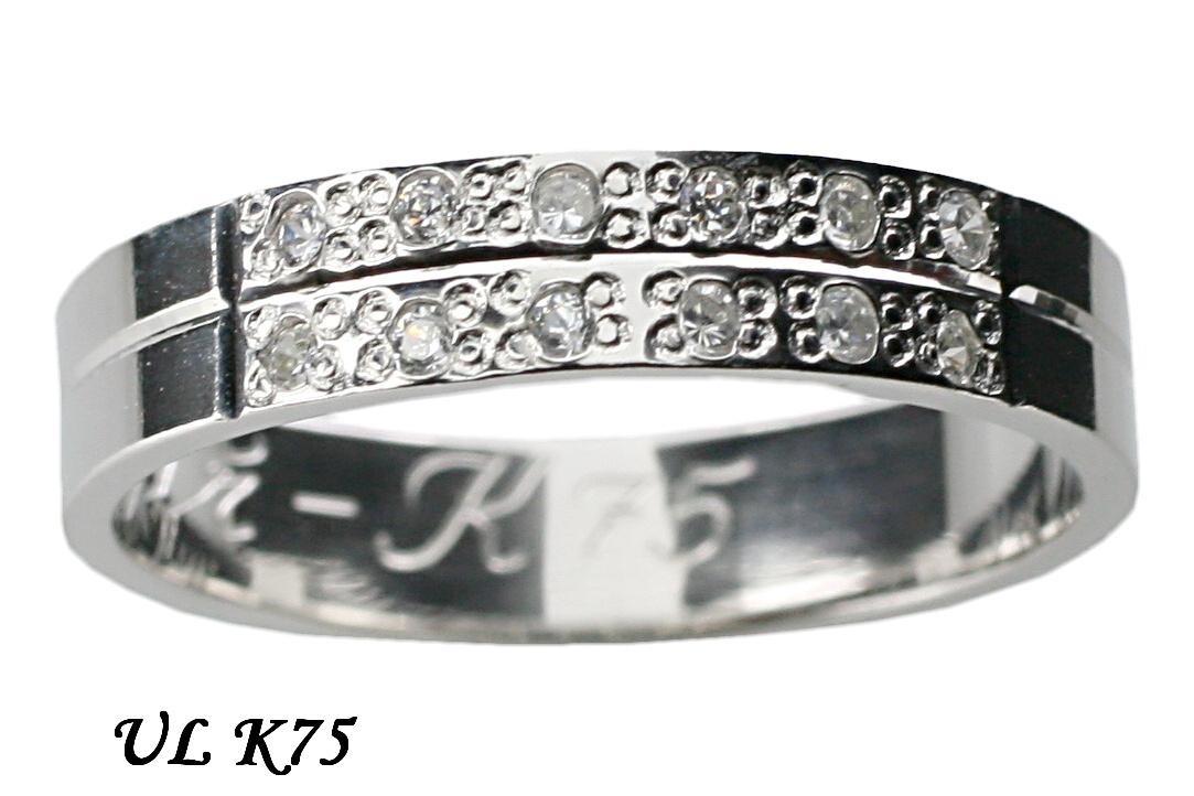 Snubní prsten z Klenotnictví Snubaky.eu, Valašské Meziříčí